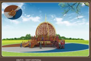 CAD instructions Installation playground equipment children