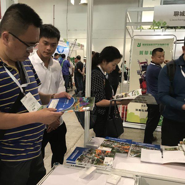 2017 China (Shanghai) International Landscape Architecture Trade Fair